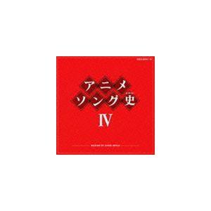 アニメソング史IV HISTORY OF ANIME SONGS(Blu-specCD) [CD]|ggking