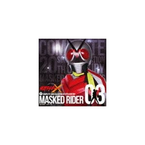 COMPLETE SONG COLLECTION OF 20TH CENTURY MASKED RIDER SERIES 03 仮面ライダーX(Blu-specCD) [CD]|ggking