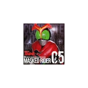 COMPLETE SONG COLLECTION OF 20TH CENTURY MASKED RIDER SERIES 05 仮面ライダーストロンガー(Blu-specCD) [CD]|ggking