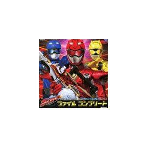 大橋恵(音楽) / 特命戦隊ゴーバスターズ サウンドミッション 4&5 ファイル コンプリート [CD]|ggking
