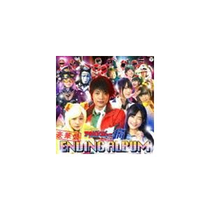 非公認戦隊アキバレンジャー シーズン痛 エンディング・アルバム(豪華盤) [CD]|ggking