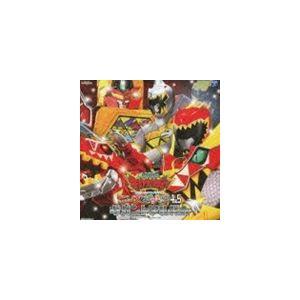 佐橋俊彦(音楽) / 獣電戦隊キョウリュウジャー オリジナルサウンドトラック 聴いておどろけ!ブレイブサウンズ4&5 ギガントアルバム [CD]|ggking