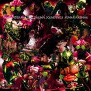 〓島邦明(音楽) / 仮面ライダーアマゾンズ オリジナルサウンドトラック [CD] ggking