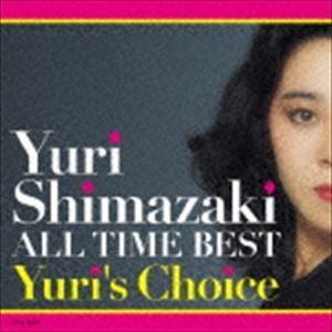しまざき由理 / しまざき由理 オール・タイム・ベスト〜Yuri's Choice〜 [CD]|ggking