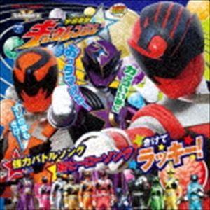 MINIアルバム 宇宙戦隊キュウレンジャー2 [CD]|ggking