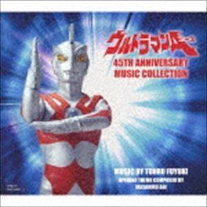 冬木透(音楽)/ウルトラマンA 45TH ANNIVERSARY MUSIC COLLECTION(CD)