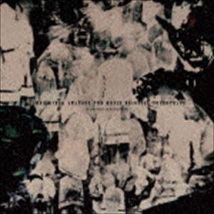 〓島邦明 / 仮面ライダーアマゾンズ THE MOVIE 最後ノ審判 オリジナルサウンドトラック [CD]|ggking