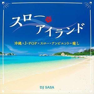 DJ SASA / スロー・アイランド [CD]