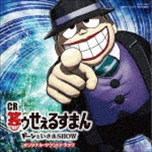 種別:CD 田中公平(音楽) 内容:非日常への誘惑/初めてのチャンス/The Laughing Sa...