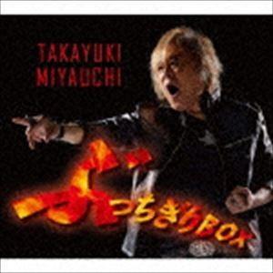 宮内タカユキ / 歌手人生40周年記念 宮内タカユキ ぶっちぎりBOX [CD]|ggking