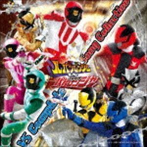 快盗戦隊ルパンレンジャーVS警察戦隊パトレンジャー VSコンプリートソングコレクション [CD]|ggking