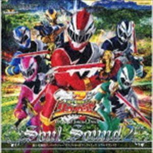 吉川清之 / 騎士竜戦隊リュウソウジャー オリジナル・サウンドトラック ソウルサウンド2 [CD]|ggking