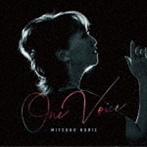 堀江美都子 / デビュー50周年記念カバーアルバム「One Voice」 [CD]|ggking