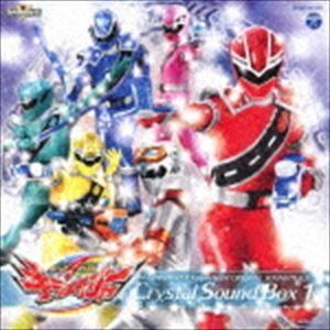 松本淳一(音楽) / 魔進戦隊キラメイジャー オリジナル・サウンドトラック クリスタルサウンドボックス1 [CD]|ggking