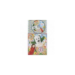 コロちゃんパック いないいないばあっ! おひさまとダンス(CD+歌詞絵本) [CD]|ggking