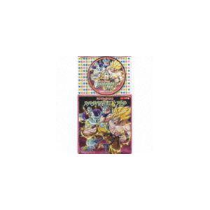 コロちゃんパック ドラゴンボール改〜スーパーサイヤ人悟空VSフリーザ〜 [CD]|ggking