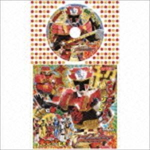 コロちゃんパック::手裏剣戦隊ニンニンジャー2 [CD]|ggking