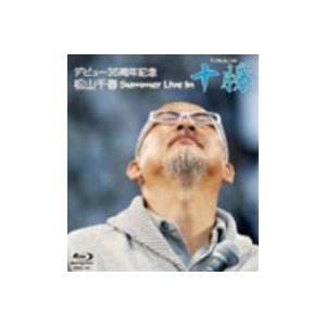 デビュー35周年記念 松山千春 Summer Live in 十勝 [Blu-ray]|ggking