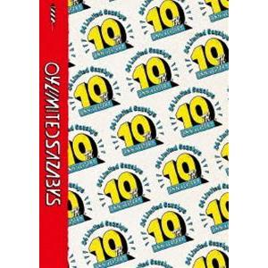 04 Limited Sazabys/10th Anniversary Live【BD】 [Blu-ray] ggking