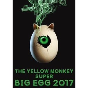 THE YELLOW MONKEY SUPER BIG EGG 2017【Blu-ray】 [Blu-ray]|ggking