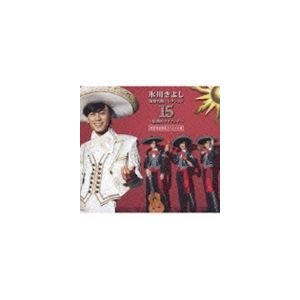 氷川きよし / 演歌名曲コレクション15 〜情熱のマリアッチ〜(初回限定盤/Aタイプ/CD+DVD)...