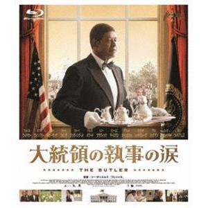 大統領の執事の涙 Blu-ray [Blu-ray]|ggking