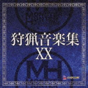 (ゲーム・ミュージック) モンスターハンター 狩猟音楽集XX [CD] ggking