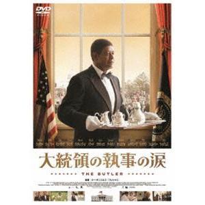 大統領の執事の涙 DVD [DVD]|ggking