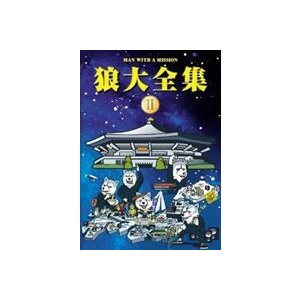 MAN WITH A MISSION/狼大全集2 [DVD] ggking