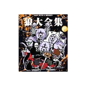 MAN WITH A MISSION/狼大全集1 [Blu-ray] ggking