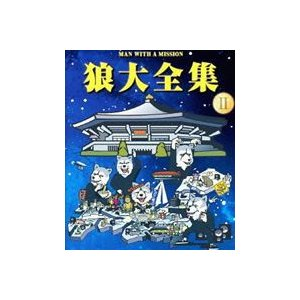 MAN WITH A MISSION/狼大全集2 [Blu-ray] ggking