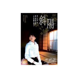 斜陽 [DVD]|ggking