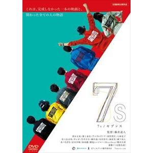 7s セブンス [DVD]|ggking
