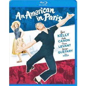 巴里のアメリカ人 [Blu-ray]|ggking