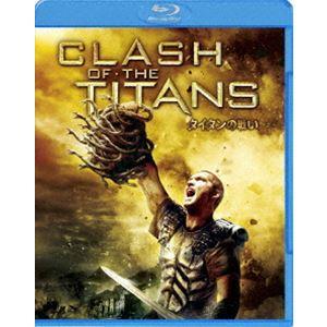 タイタンの戦い [Blu-ray]|ggking