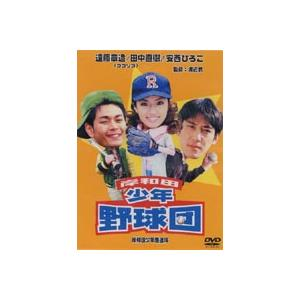 岸和田少年愚連隊 岸和田少年野球団 [DVD]|ggking