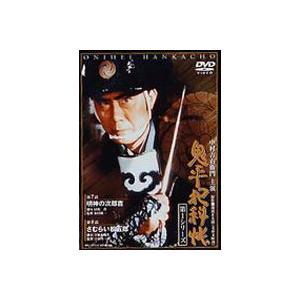 鬼平犯科帳 第1シリーズ 第4巻 [DVD]|ggking