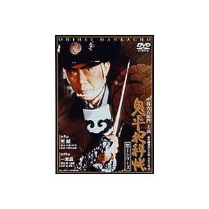 鬼平犯科帳 第1シリーズ 第5巻 [DVD]|ggking