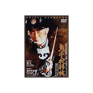 鬼平犯科帳 第1シリーズ 第6巻 [DVD]|ggking
