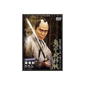 鬼平犯科帳 第2シリーズ 第2巻 雲竜剣スペシャル  [DVD]|ggking