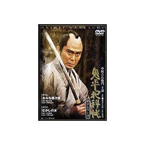 鬼平犯科帳 第2シリーズ 第3巻 [DVD]|ggking