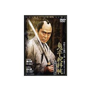 鬼平犯科帳 第2シリーズ 第10巻 [DVD]|ggking