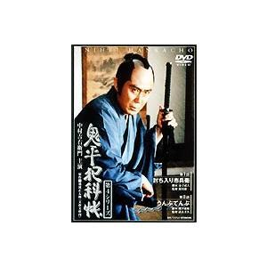 鬼平犯科帳 第4シリーズ 第1巻 [DVD]|ggking