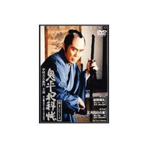 鬼平犯科帳 第4シリーズ 第2巻 [DVD]|ggking