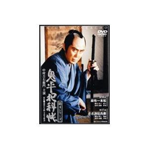 鬼平犯科帳 第4シリーズ 第9巻 [DVD]|ggking