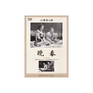 晩春 [DVD]|ggking