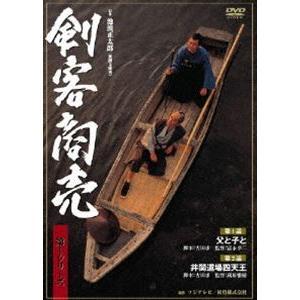 剣客商売 第1シリーズ 第1巻 [DVD]|ggking