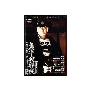 鬼平犯科帳 第7シリーズ 第1巻 [DVD]|ggking