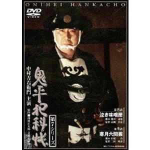 鬼平犯科帳 第7シリーズ 第4巻 [DVD]|ggking