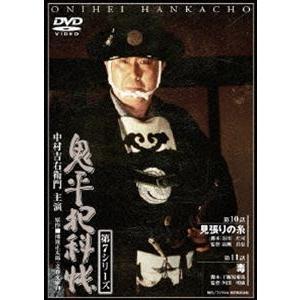 鬼平犯科帳 第7シリーズ 第5巻 [DVD]|ggking